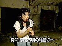 【心霊動画】廃墟の映画館に潜むモノ