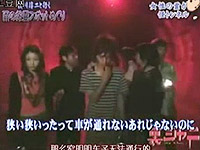 裏ジャニ 稲川淳二と行く心霊スポットツアー
