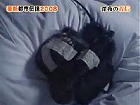 恐怖!最恐怪談SP5